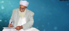 مولانا گرگیج درگذشت مولانا سلیم الله خان را تسلیت گفتند