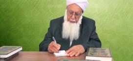 پیام تسلیت مولانا گرگیج در پی در گذشت مولانا رحمت الله رودینی