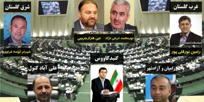 پیام تبریک مولانا گرگیج به منتخبین مردم استان گلستان
