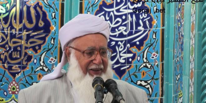 مولانا گرگیج خواهان محاکمه قاتل دختر خردسال افغان شدند