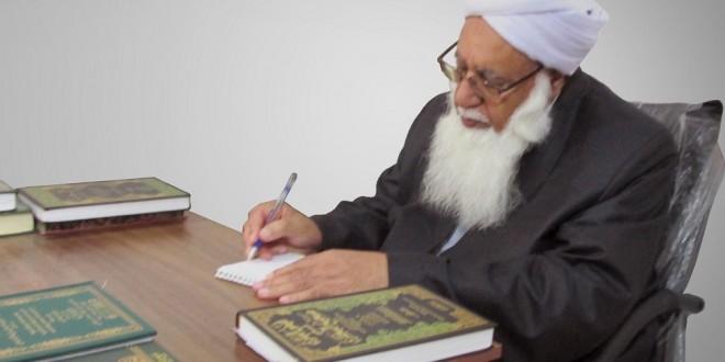 پیام مولانا گرگیج در همایش فارغ التحصیلی مدرسه دینی عین العلوم گشت قرائت شد