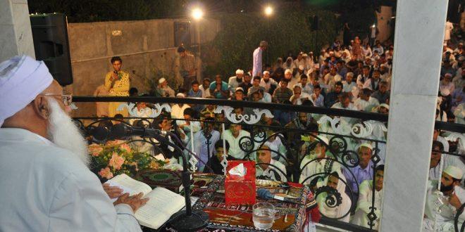 مراسم ختم قرآن روستای مارانکلاته برگزار شد + تصاویر