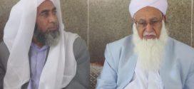 پیام تسلیت مولانا گرگیج به حافظ محمدعلی شه بخش