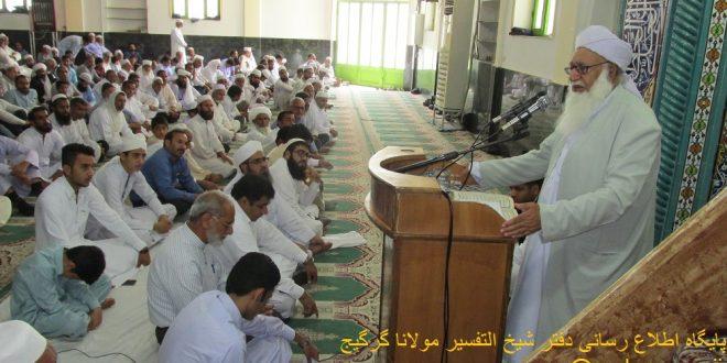 انتقاد شدید مولانا گرگیج از انسداد مرزهای سیستان و بلوچستان