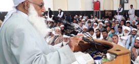 دین اسلام همواره بر رعایت حقوق زنان تاکید نموده است