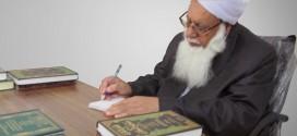پيام تسليت شيخ التفسير مولانا گرگيج در پي درگذشت مولانا محمد انور ملازاده